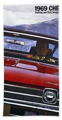 1969 Chevelle Ss 396 Beach Towel