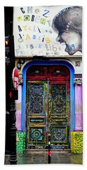 Artistic Door In Paris France Beach Towel