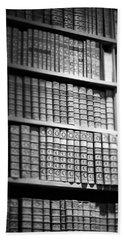Old Books Beach Sheet by Chevy Fleet