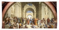 School Of Athens Beach Towel