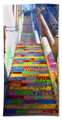 Stairway To Heaven Valparaiso  Chile Beach Sheet