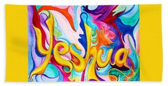 Yeshua Beach Towel