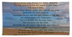 40- Wild Geese Mary Oliver Beach Towel by Joseph Keane