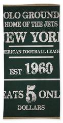 New York Jets Beach Towel