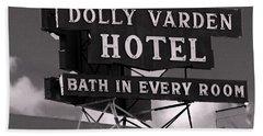 A Bath In Every Room Beach Towel