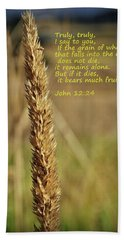 A Grain Of Wheat Beach Sheet