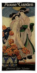 A House And Garden Cover Of A Japanese Print Beach Towel