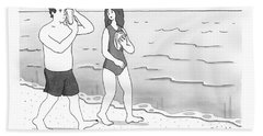 A Woman And Man Walk On A Beach Beach Towel