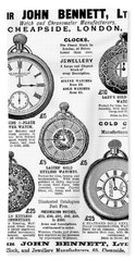 Ad Pocket Watches, C1896 Beach Towel