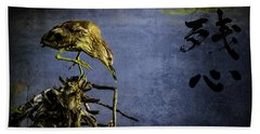 American Bittern With Brush Calligraphy Lingering Mind Beach Towel