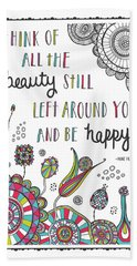 Anne Frank Quote Beach Towel