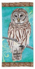Aqua Barred Owl Beach Towel