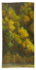 Aspens And Cattails Beach Towel