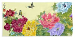 Auspicious Spring Beach Towel by Yufeng Wang