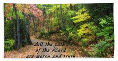 Autumn Path With Scripture Beach Towel