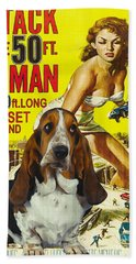 Basset Hound Art Canvas Print - Attack Of The 50ft Woman Movie Poster Beach Towel