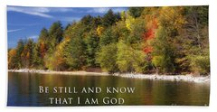 Be Still And Know That I Am God Beach Towel
