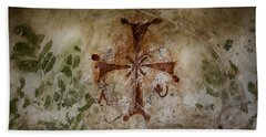 Bet She'an Baptistery Cross Beach Towel