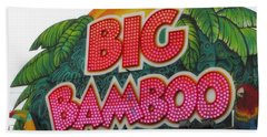 Big Bamboo Beach Towel by Alec Drake