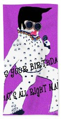 Birthday Mama Beach Towel