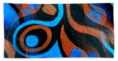Black Coffee Abstract Beach Towel