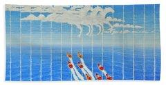 Boat Race Horse Clouds Beach Towel