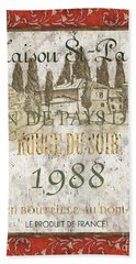 Bordeaux Rouge 1 Beach Towel