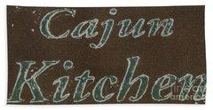 Cajun Kitchen Beach Towel by Joseph Baril