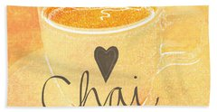 Chai Latte Love Beach Towel