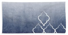 Chambray Ombre Beach Towel