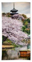 Cherry Blossom 2014 Beach Towel