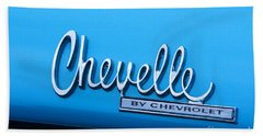 Chevelle By Chevrolet Beach Towel