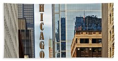 Chicago  Beach Towel by Lydia Holly