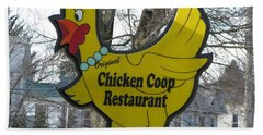 Chicken Coop Beach Sheet