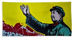 Chinese Communist Propaganda Poster Art With Mao Zedong Shanghai China Beach Towel
