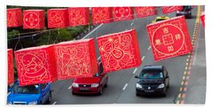 Chinese Lanterns Decoration Beach Towel