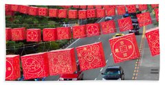 Chinese Lanterns Hanging During Chinese Beach Towel