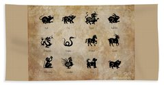 Chinese Zodiac Beach Towel