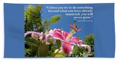 Choose Your Quote Choose Your Picture 18 Beach Towel