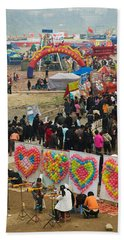 Ciqikou Carnival By The Jialing River Beach Towel