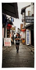 Beach Towel featuring the photograph City Life In Ancient China by Lucinda Walter