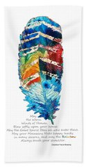 Colorful Feather Art - Cherokee Blessing - By Sharon Cummings Beach Towel by Sharon Cummings