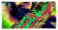 Colourful Journey In The Land Of Books Beach Towel