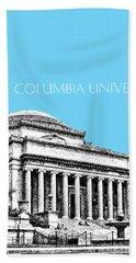 Columbia University - Sky Blue Beach Towel
