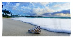 Cone Foam Beach Towel