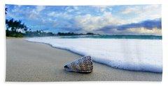 Cone Foam Beach Towel