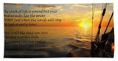 Cruising Poem Beach Towel