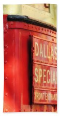 Dallas Special Front Entrance Beach Towel