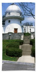 1u22 Swasey Observatory At Denison University Photo Beach Towel