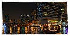 Dinner Cruise Dubai Beach Towel